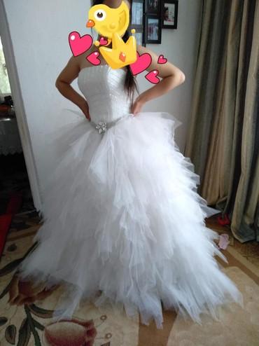 Платье женское свадебное . Есть торг