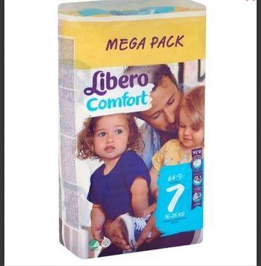 Продаётся памперсы Libero comfort mega pack. 50 штук. Ватсапп и звонки
