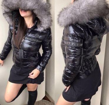 Prelepa zimska jakna cena 3900