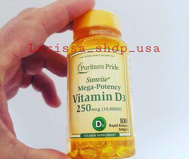 Vitaminlər və BAƏ - Azərbaycan: Puritan's Pride Vitamin D3. 250mcg, 10.000IU, 100 softgelKarantin