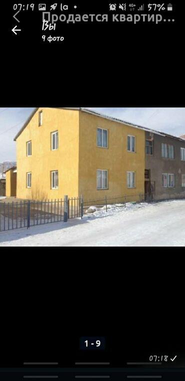 Продается квартира: 7 комнат, 90 кв. м