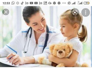 Услуги - Беш-Кюнгей: Онлайн консультация педиатра