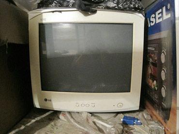 Экран LG 505E+microlab системный блок. В в Лебединовка