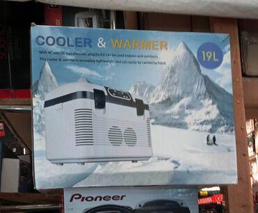 Soyuducu Maşın Üçün Thermo Electric COOLER&WARMER1. Soyutma