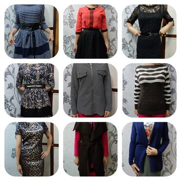 женские платья из твида в Кыргызстан: Женские вещи!  Все в хорошем состоянии и чистые! Размеры 44-46