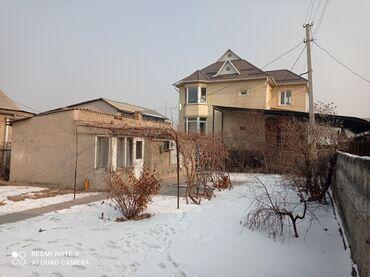 живопись пейзажи природы в Кыргызстан: Продам Дом 50 кв. м, 3 комнаты