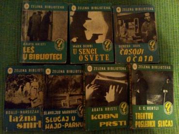 """Sedam knjiga u kompletu ,,Zelena biblioteka"""". - Ruma"""