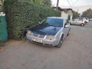 Volkswagen Bora 1.8 л. 2000 | 230000 км