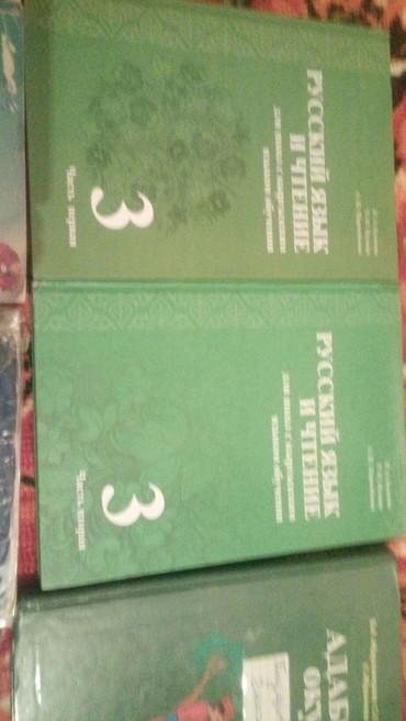 електронні книги в Кыргызстан: Книги . ош шаары