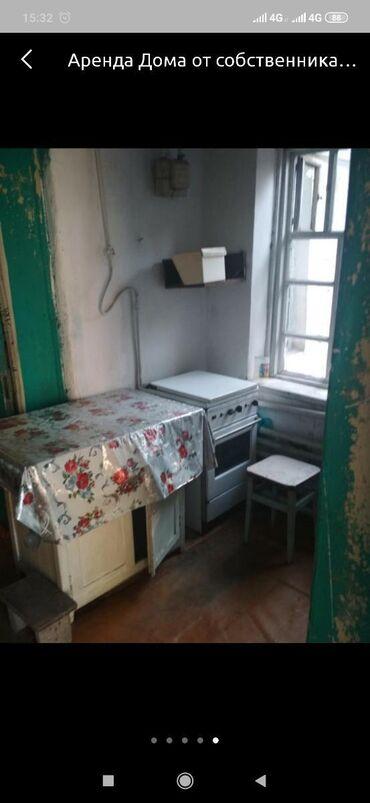 Сдам в аренду Дома от собственника Долгосрочно: 52 кв. м, 2 комнаты