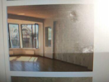 Продается квартира: 5 комнат, 190 кв. м