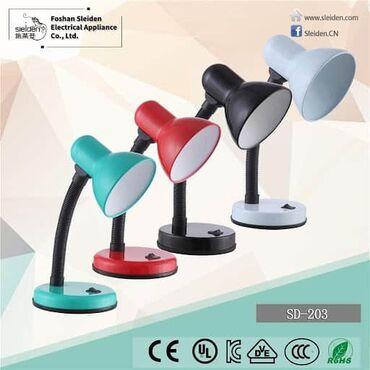 Desk LampaSamo 1190 dinara.Desk Lampa na strujuUniverzalna sa