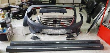 Обвесы AMG  S65  на W222-------------------------------------------- в Лебединовка