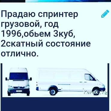 ad-image-51247578