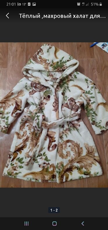 махровые халаты бишкек in Кыргызстан | ПЛАТЬЯ: Теплый махровый халат на 4-5-6 лет в зависимости от ребёнка в
