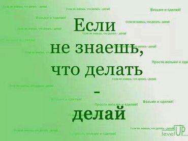 Жумуш берилет 15-60жашка чейин иштесе  в Бишкек