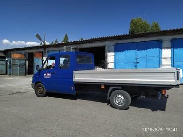 Портер такси Спринтер по городу рейс 500сом Вывоз мусора 1000сом в Бишкек