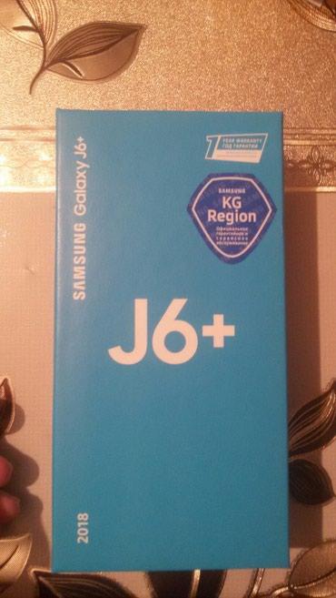 Продаю новый смартфон Samsung Galaxy J 6+ (был в Бишкек