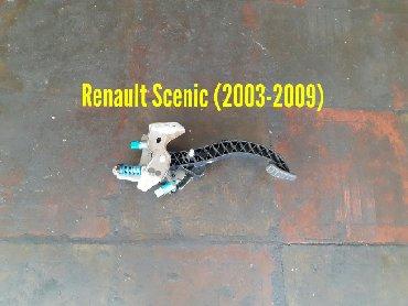 оригинальные запчасти renault - Azərbaycan: Renault Scenic Mufta Pedalı