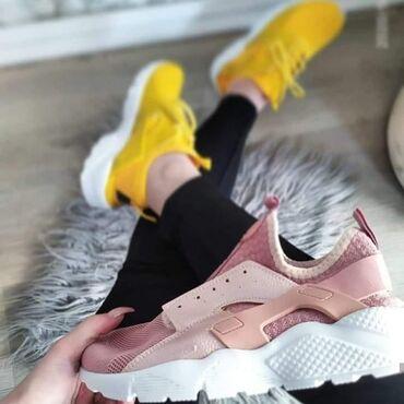 Huarache - Srbija: Nike huarache
