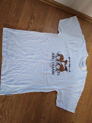 Nove majce muške, l veličina - Pozarevac