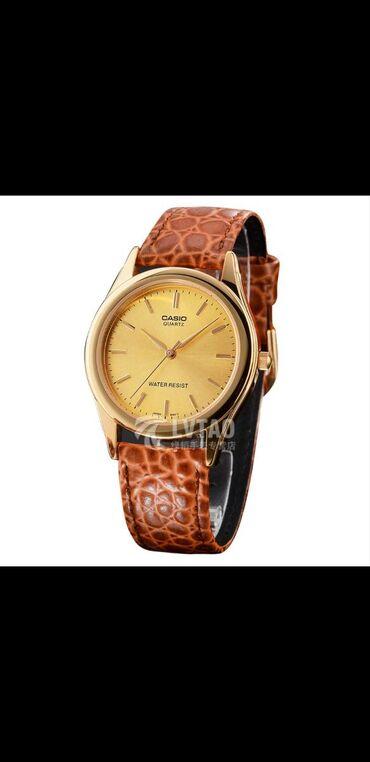 Продаю: Часы Casio MTP-1093Q-9AH (мод.№1330) +ремешок