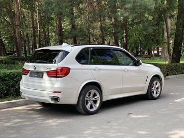 BMW - Бишкек: BMW X5 3 л. 2016 | 40000 км