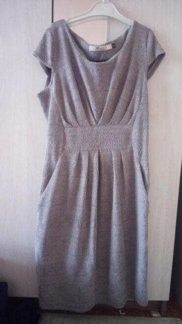 Платье, состояние отличное, одевала пару раз,размер 46-48. Прошу 500