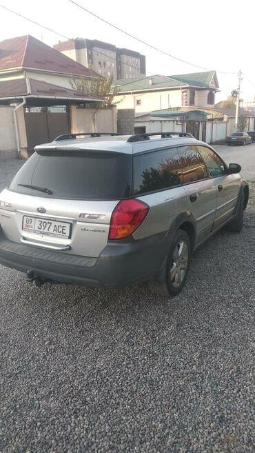 Subaru Outback 2.5 л. 2004