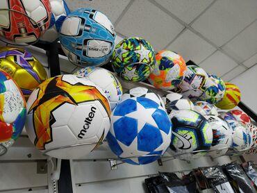 волейбольный мяч бишкек in Кыргызстан   МЯЧИ: Мячт Мячи ТопФутбольные мячиФутбольный мячЦены от 700 сом Футбольные