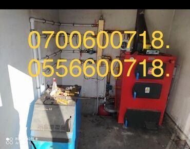 Делаем отопление сантехник установка газовой котёл алмазный сверление