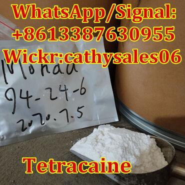 Tetracaine,Tetracaine hcl cas 94-24-6 Wickr Me:cathysales06