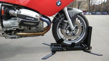 Vozila - Borca: Nosač/držač/fixator/stalak Moto tocka, za parking/prevoz