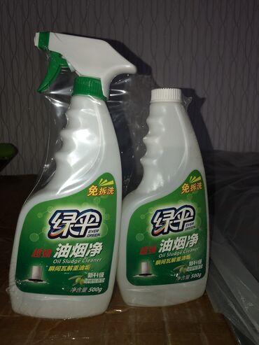 Бытовая химия, хозтовары - Кыргызстан: Универсальное чистящее средство: для вытяжки, плит, кухни, ванной