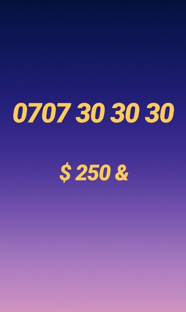 Сим-карта! Номер О!  0707303030 в Бишкек