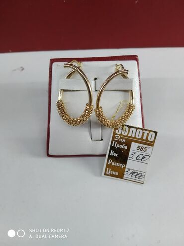 Новые!!! Золото жёлтое 585 пробы, за грамм 3700 сом, 13320