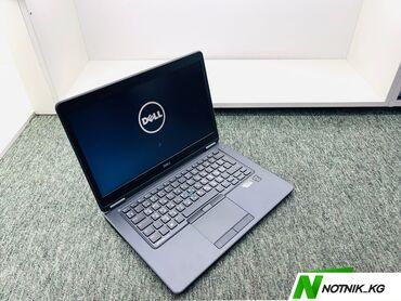 продам клексан в Кыргызстан: Ультрабук Dell-модель-Latitude e7450-процессор-core