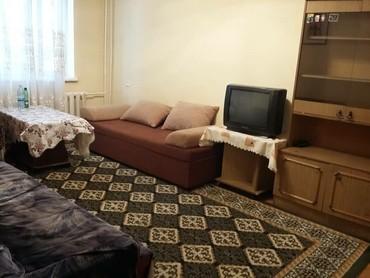 аврора отпариватель в Кыргызстан: Продается квартира: 2 комнаты, 55 кв. м