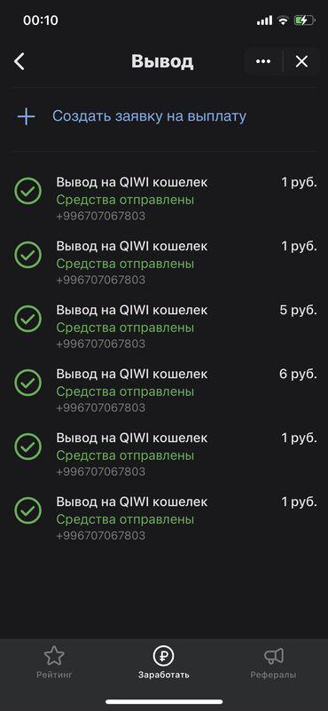 За просмотры рекламы в ВКонтакте для более подробной информацией