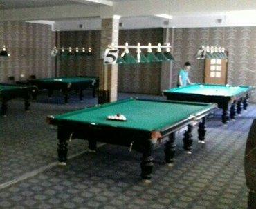 Бильярдный стол HIN DI в Бишкек