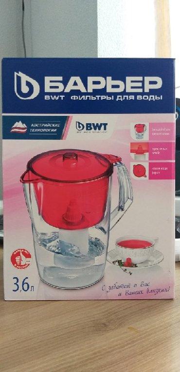 фильтр для кофемашины делонги в Кыргызстан: Барьер фильтр для воды экономичная очистка водопроводной воды от