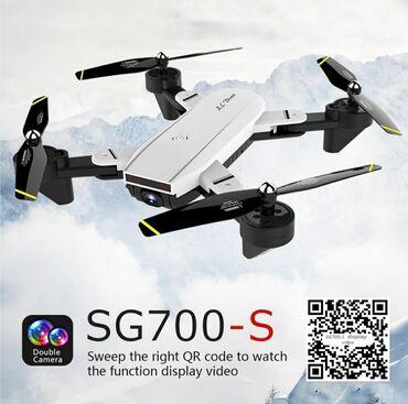 Веб-камеры - Кыргызстан: Продаю Sh700-s дрон аэросьемка