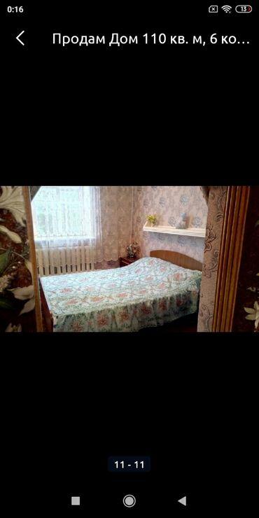 Продажа, покупка домов в Кара-Балта: Продам Дом 110 кв. м, 6 комнат