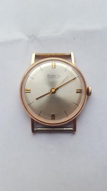 Продаю золотые часы Ракета