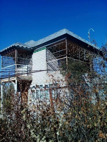 туз в Кыргызстан: Продам Дом 15 кв. м, 4 комнаты