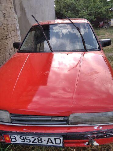 Транспорт - Пос. Дачный: Mazda 626 1992