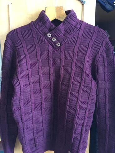 Мужской свитер. Фиолетовый. Размер 48 М