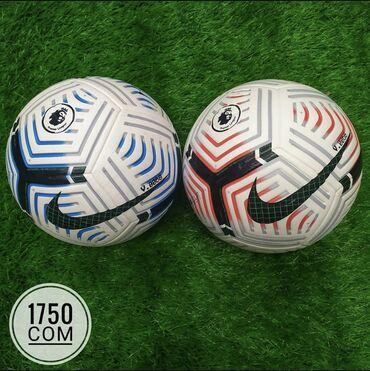 bdm club платья в Кыргызстан: Мяч футбольный размер 5 качество дерзское )))))