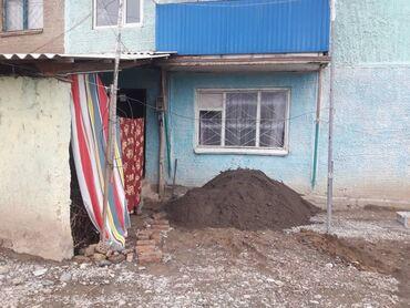 Недвижимость - Кара-Суу: Индивидуалка, 2 комнаты, 36 кв. м Бронированные двери, Без мебели, Парковка