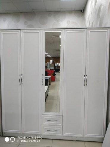 Шкаф 5 дверные в Бишкек